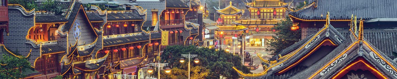 Стипендиальная онлайн-программа «Китайский язык и культура»