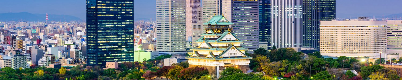 обучение в Японии в Университете Киндай, г. Осака